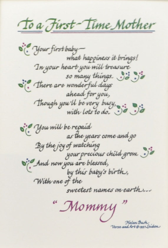 To A First Time Mother Poem Picture Frame Choose Your