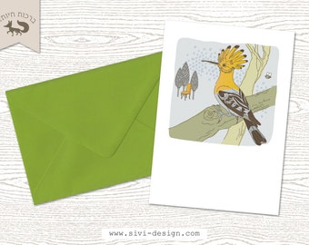 Illustrated Hoopoe Greeting Card and Envelop