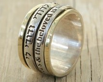wedding rings song of solomon sterling
