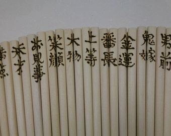 Hand baked painted asunaro wood chopsticks character series