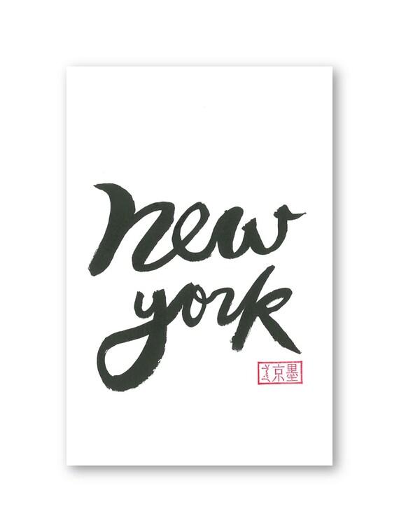 New York 010 Original Chinese Japanese Calligraphy By