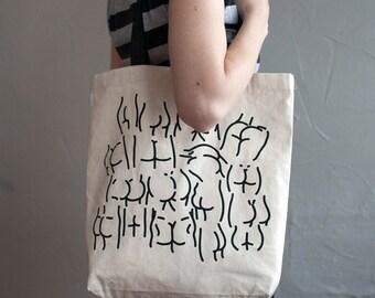 Screen Printed Butt Bag