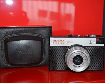 USSR SMENA 8M Fotograph Camera