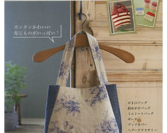 Cute Handmade Bag and Pouch n3871 - Japanese Craft Book