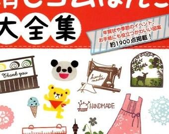 Cute Design Eraser Stamps DESIGNS 1900 - Japanese Craft Book