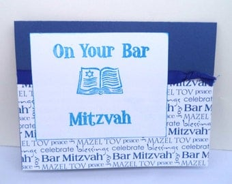 Bar Mitzvah Card, Boy's Birthday Card, Jewish Birthday Card, Blue and White Greeting Card, On Your Bar Mitzvah