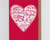 Te Amo | Greetings Card with Paper-Cut Style Heart