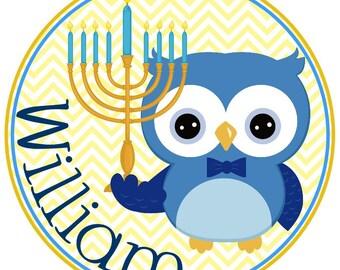 Happy Hanukkah Owl Iron On Boy