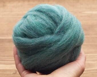 Ocean Wool Roving for Needle Felting, Wet Felting, Weaving, Spinning, Blue Green, Teal, Fiber Art Supplies, DIY