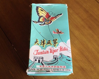 Vintage Tientsin Butterfly Paper Kite