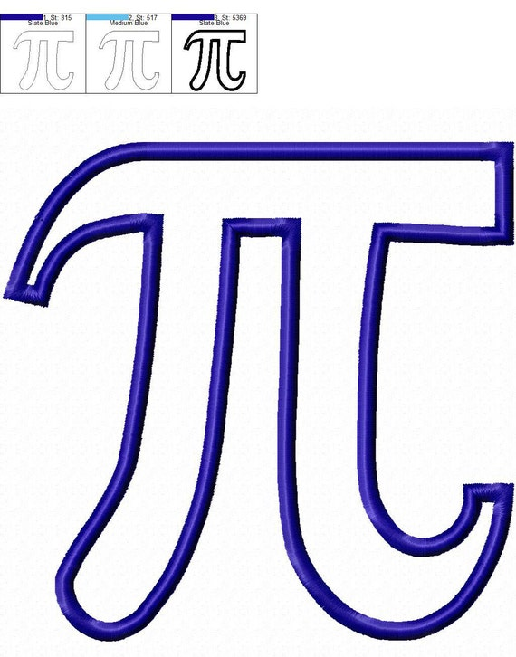 Applique pi symbol machine embroidery design 4 sizes for Pi character