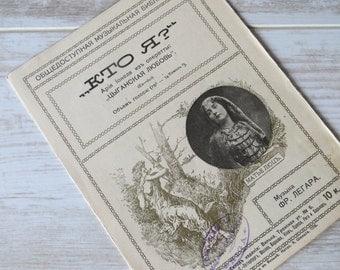 Antique Sheet Music Franz Lehar Operetta Gypsy Love Song Gypsy Romance Russian Sheet Music 1900s Music Notes Vintage Sheet Music