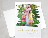 Mother's Day Photo Card with Gold Leaf Script & Water Color Brush -- Customizable Template, Instant Download