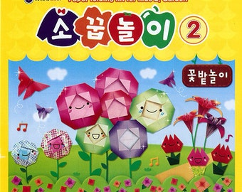 Garden Playing Origami Set - 34 Sheets, Sticker, Booklet