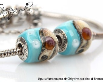 Breeze  - 1 pc European Beads lampwork turquoise blue sea sand  - Charm with a large hole - 925 silver core