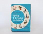 Pan Am Cookbook - Vintage Cookbook - Pan American's Complete Round The World Cookbook - Myra Waldo - Vintage Airline - International Food