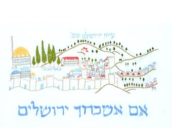 Embroidery kit-12. Jerusalem, surrounded by hills, freestyle embroidery,  incl. threads, needle, instructions, diagrams, made in Israel,,