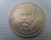 Rare Vintage Soviet 1 Ruble Coin of 1990 Devoted to Famous Latvian Poet Janis Rainis