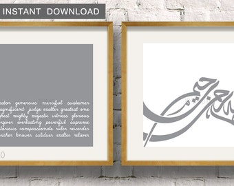 "Instant! Names of Allah, Know your Creator , Set of 2 Islamic Wall Art Print 5x5"" to fit IKEA Ribba frame"