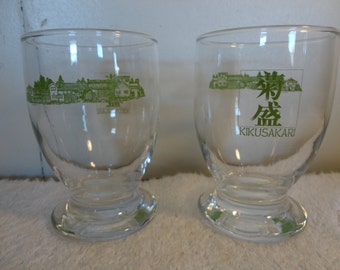 JUICE GLASSES - Set of 6 Glasses from the Japenese Food House KIKUSAKARI