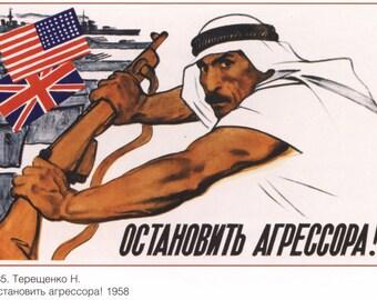Propaganda poster, Soviet, Poster, Soviet poster, Wall decor, Propaganda, USSR, Russian, Lenin, Posters, Stalin, Russia, Communism, 583