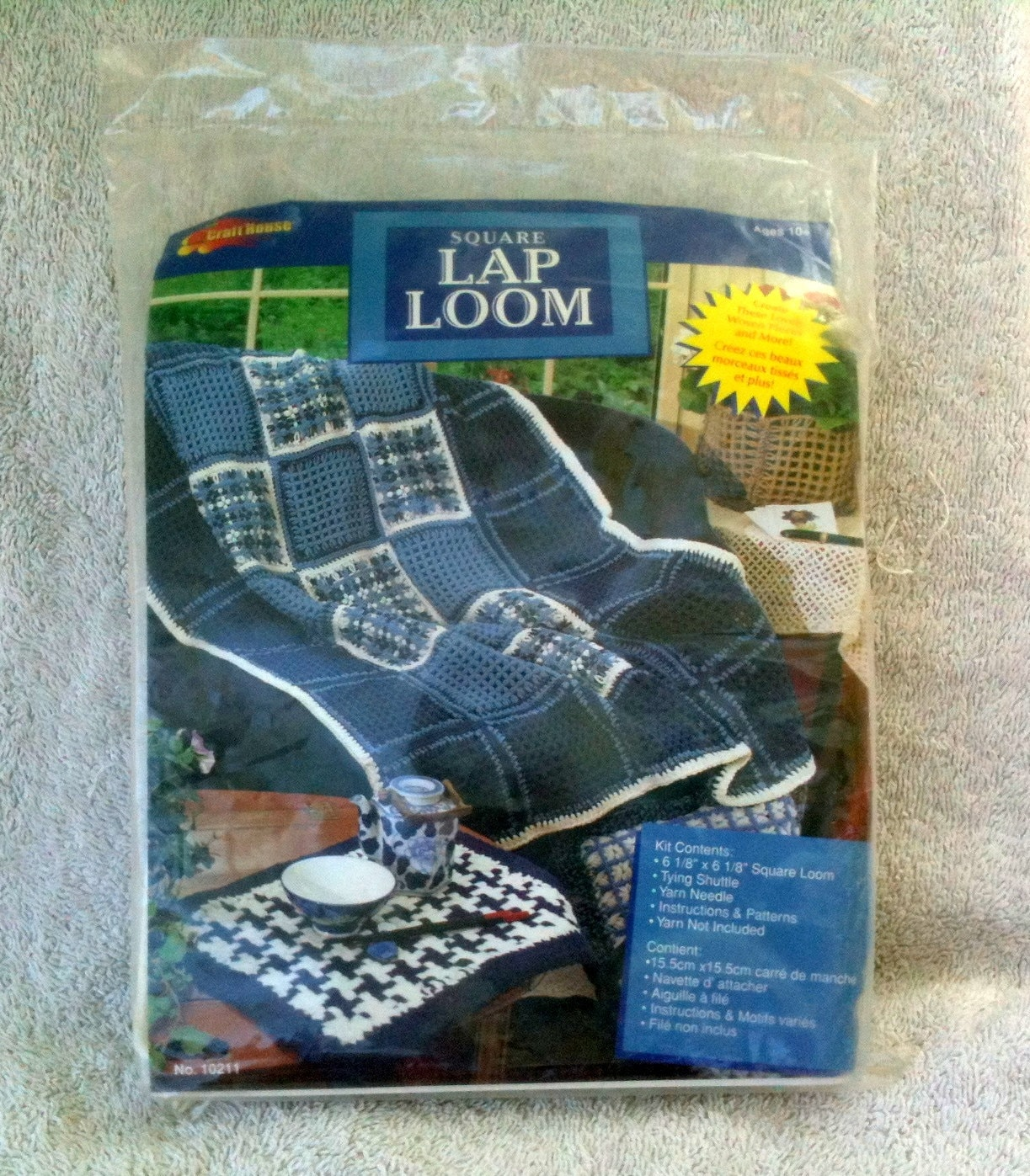 Craft House Beginners Lap Loom Square Lap Loom New Afghan
