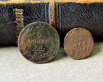 Two coins of imperial Russia. 2 kopecks 1816. Denga. 1748. Antique Russian Coin, Antique copper