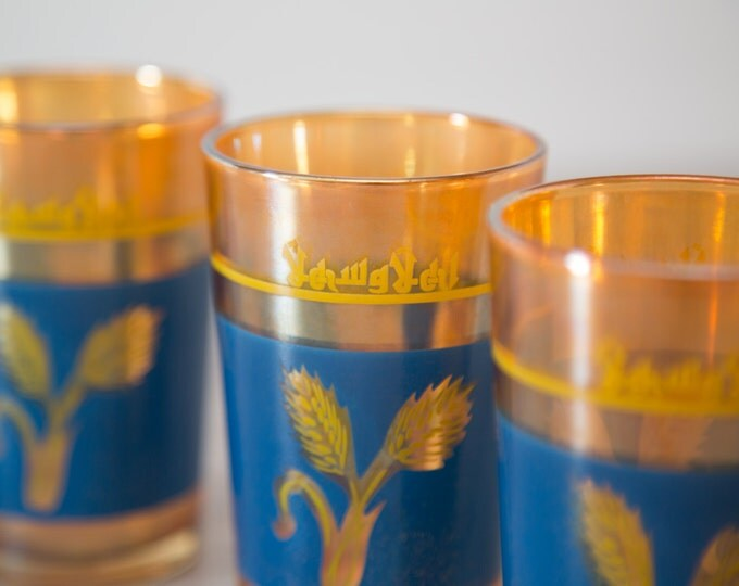 Orange Iridescent and Blue Carnival Glass Drinking Cups with Wheat (barware) / Vintage Barware Set of 4