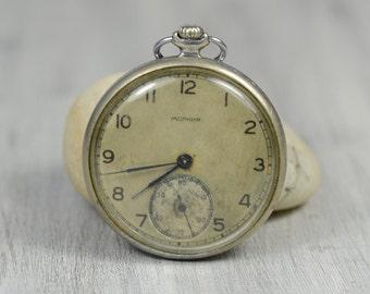 vintage 1956s Pocket Watch MOLNIJA , Working Mechanical Men's pocket watch, Russia Soviet Union USSR.
