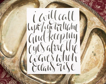 """Hand-Lettered Calligraphy Print """"I Will Call Upon Your Name And Keep My Eyes Above The Waves When Oceans Rise."""" -Oceans by Hillsong United"""