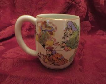 Vintage Oriental Mug*