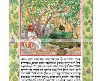 Judaica,Art,Blessing on the Tree,high quality print