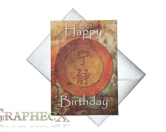 Fan-made Firefly Serenity inspired personalized birthday card