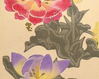 "Ukiyoe, Original Sōsaku-hanga, Woodblock print, antique, Tobei Kamei, ""Tulip"""