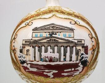Bolshoi Theater Ball Christmas Ornament. 4.7''. Glass