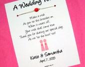 Same Sex Marriage (Female Couple) - A Wedding Wish - Unity Bead Wish Bracelet Wedding Favor Custom Made