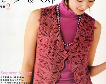 Japanese Crochet Knitting Pattern Ebook - Lets Knit Series (B120)