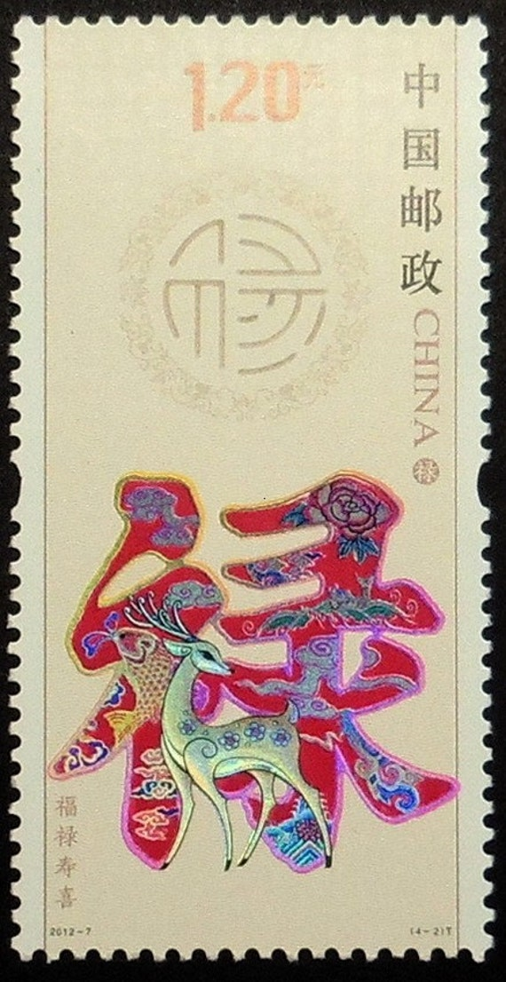 Chinese Calligraphy China Handmade Framed Postage Stamp Art