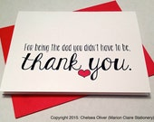 Father's Day Card - Thank you card - Adoptive Dad - Step-Father