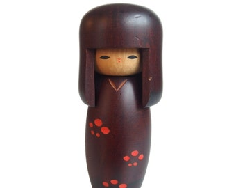 Vintage Kokeshi Doll. Sophisticated and Modern. Handmade in Japan