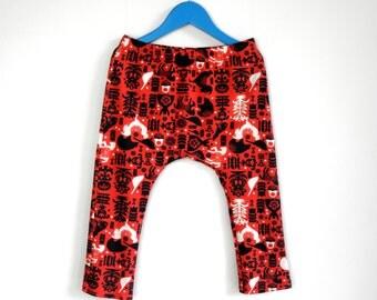 Kids Joggers, Kids Pants, Kids Harem Pants, Kids Clothes, Organic Kids Clothes, Kids Sweatpants, Gifts for Kids, Girls Pants, 128 cm