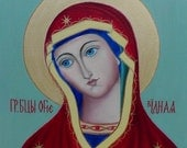 Our Lady of Ognevidnaya, oil Painting, Canvas, Icon, 40Ñ…60 sm