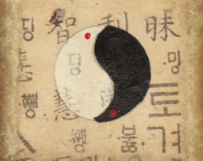 Yin Yang symbol blank greting card