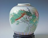 vintage Chinese Famille Rose porcelain vase floral and peacock with poem