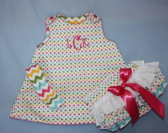 Birthday Dress Ray of Sun Shine Happy Birthday Dress with Sassy Ruffle Bloomers or Long pants with ruffles /Outfit Reversible Monogram