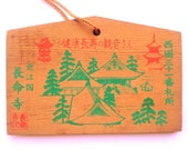 Japanese Wood Plaque - Japanese Temple -  EMA -  Chomei ji Temple in Tokyo - E3-48  Amulet - Long Life Temple