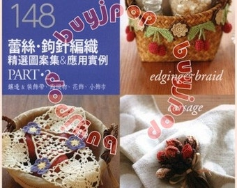 Chinese Edition Japanese Craft Pattern Book 148 Lace Crochet Doily Edging Braid