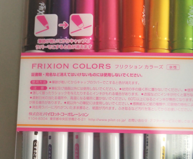 0 5mm Pilot Frixion 12 Color Set Erasable Highlighter Marker Pens From Danika58 On Etsy Studio