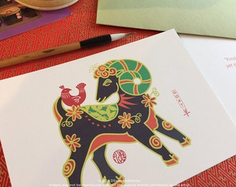 Sheep, Goat, Ram Chinese New Year Card - Chinese Zodiac Animal