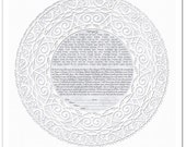 Ketubah: Thou Art Mine II